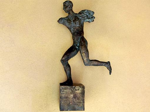 Скульптура. Работа №1